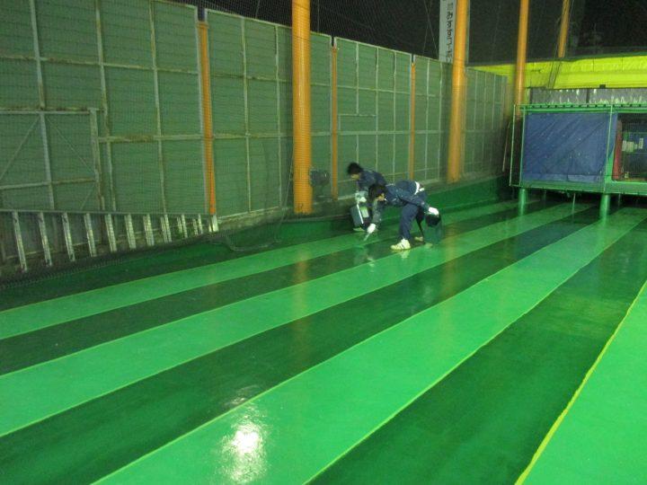 バッティングセンター床塗装工事