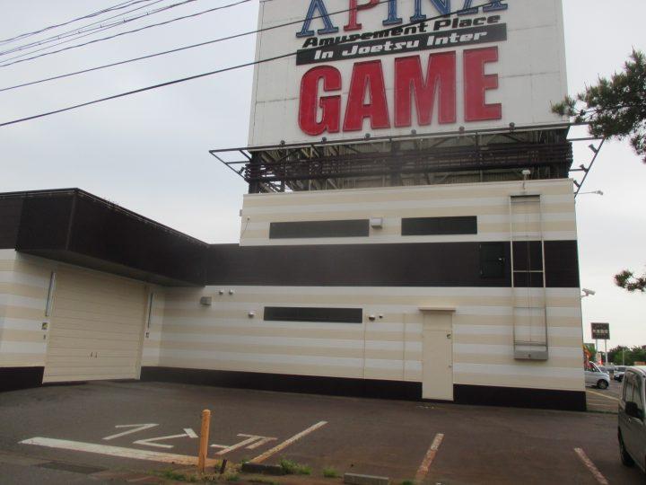 上越市ゲームセンター 外壁塗装工事