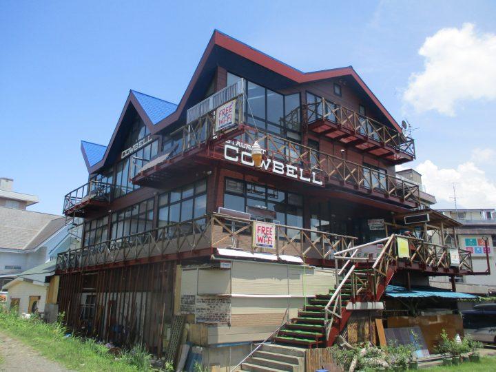 小谷村レストラン外壁・屋根塗装工事
