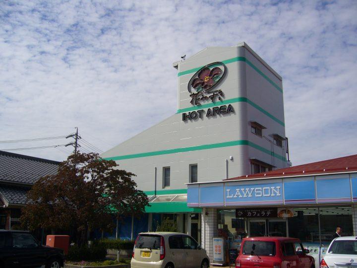 長野市法人様社屋外装塗装工事