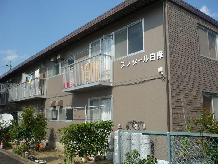 長野市アパート外装塗り替え工事