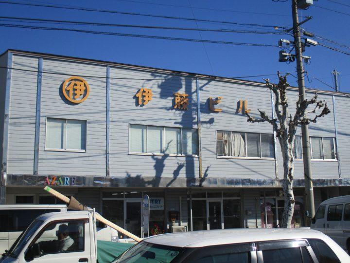 長野市I様 テナントビル外壁塗装工事
