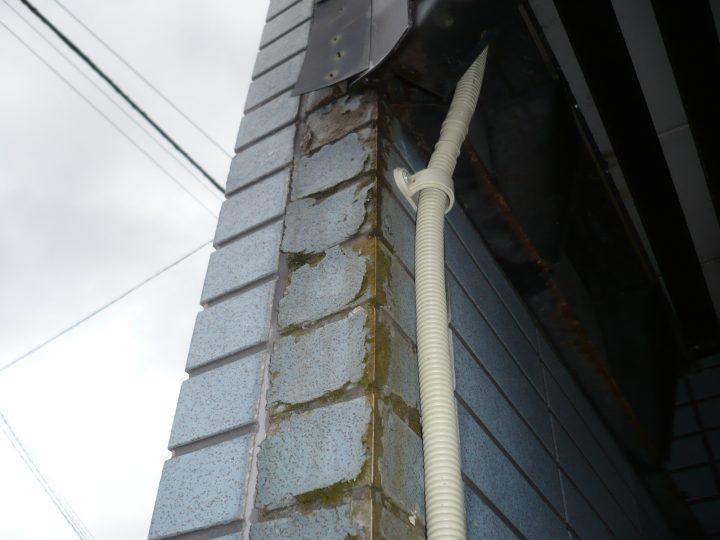 施工前 バルコニー取合い雨漏り