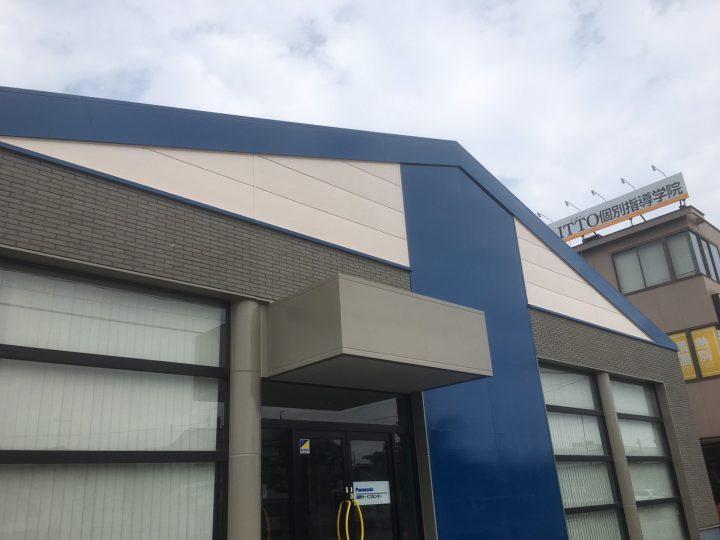 長野市K様店舗 外壁・屋根塗装工事