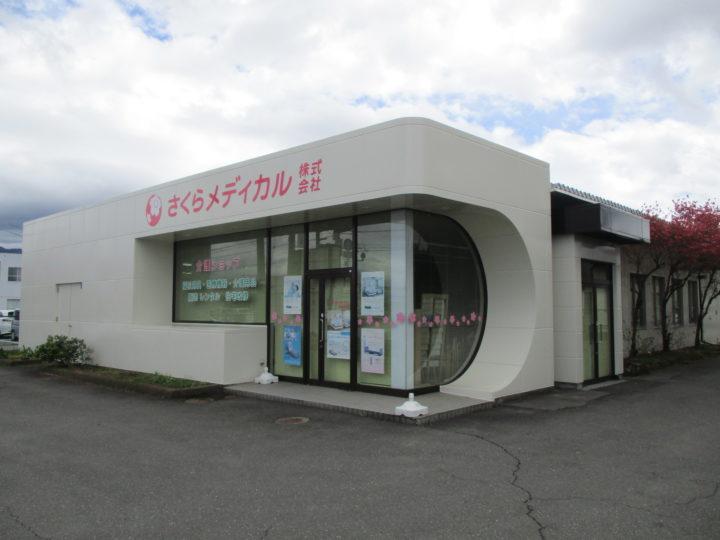 長野市さくらメディカル様 外壁塗装工事