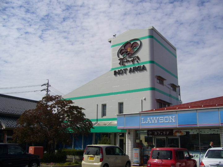長野市H様 《法人様社屋》 外壁・屋根塗装工事