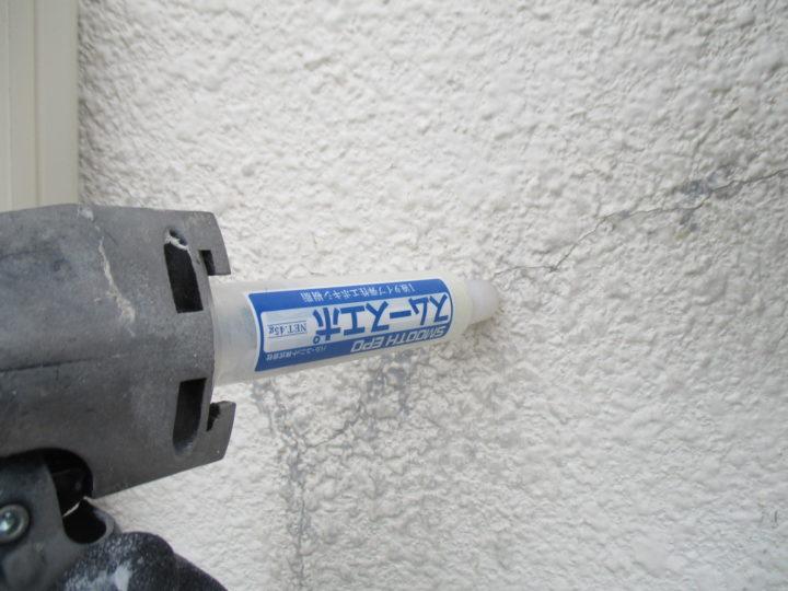 クラック補修 エポキシ樹脂圧入