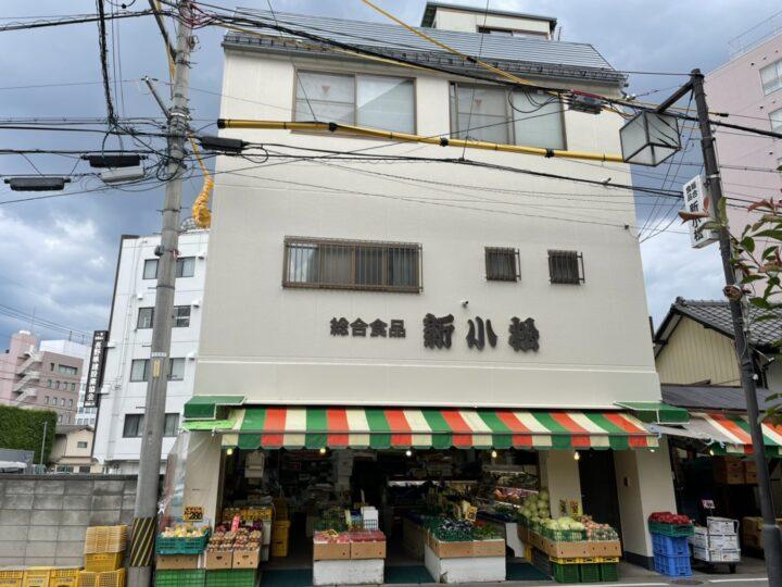 長野市S様 外壁・屋根塗装工事