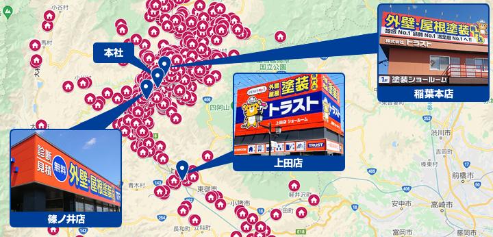 長野市エリア地図